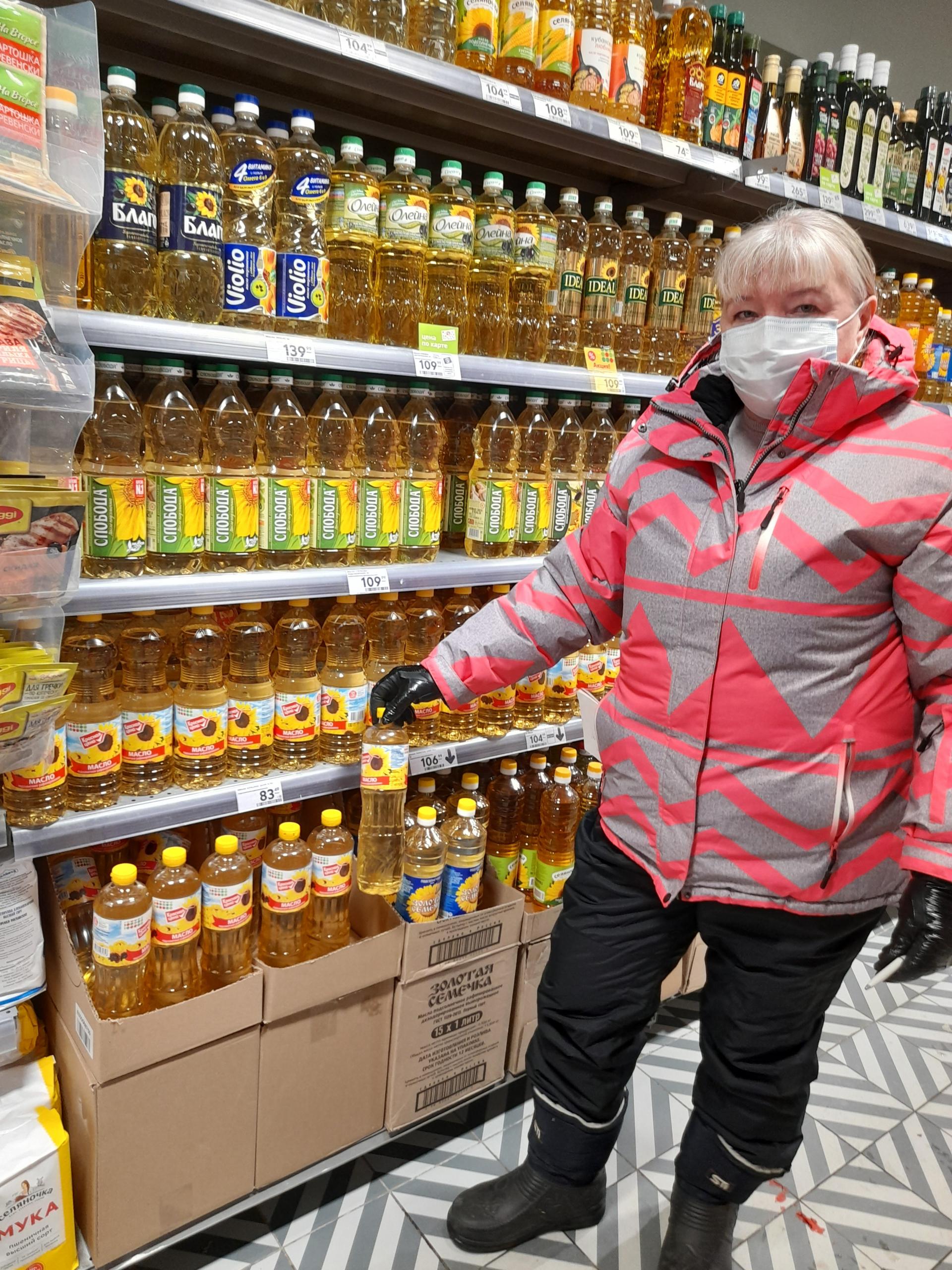 Мониторинг цен на продукты питания